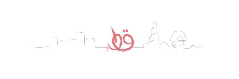 Sketch Arabic font