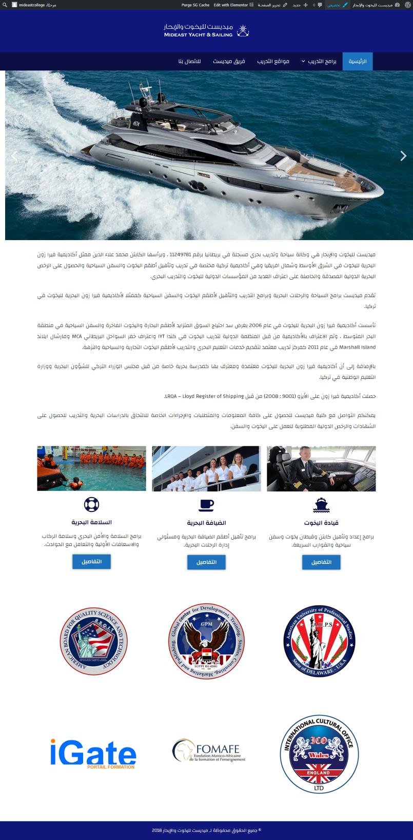 Mideast Yacht & Sailing Homepage WordPress UI