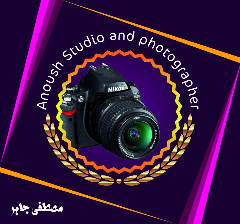Studio Anoush 1