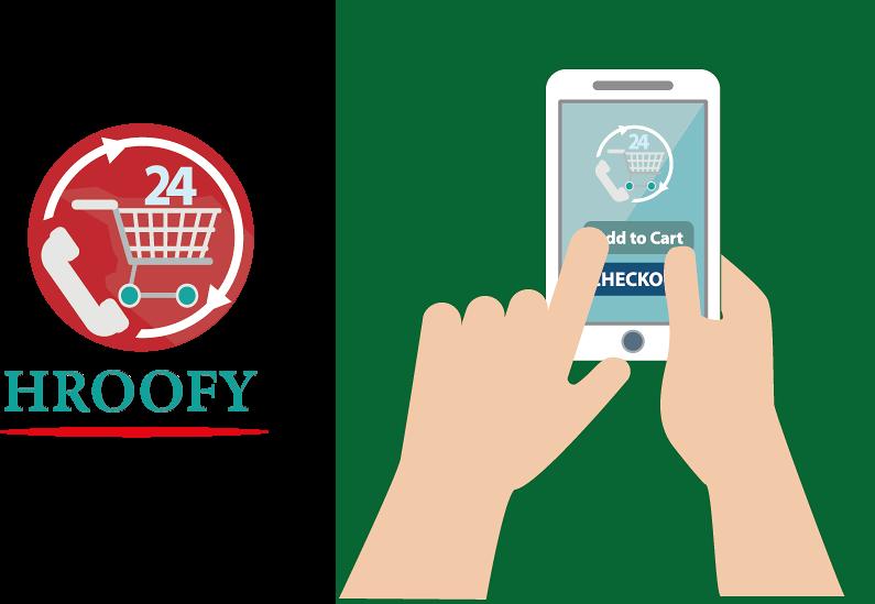 HROOFY Logo