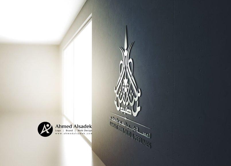 3e0c0f958 لمسة طيب للعود والعطور فى الرياض-السعودية من تصميم احمد الصادق- dsaamad