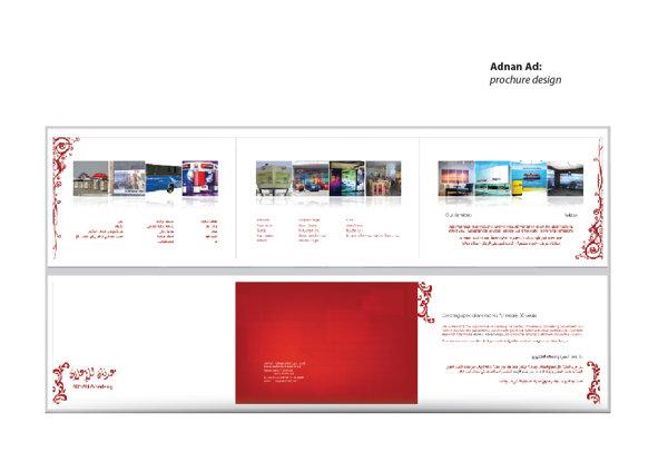ads, brochures, menu, rollups bags designs