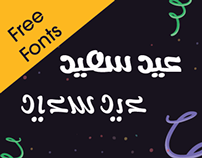 2 free fonts for using it in your designs  Download from here  https://goo.gl/RLcgF2