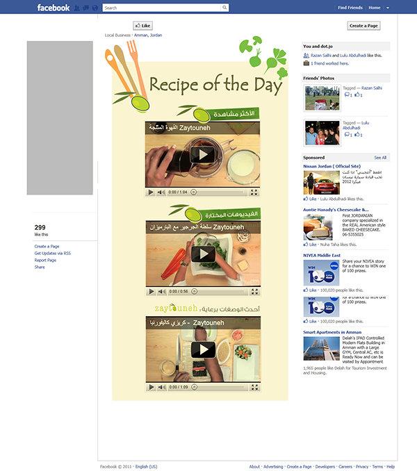 Zaytouneh Website & Facebook