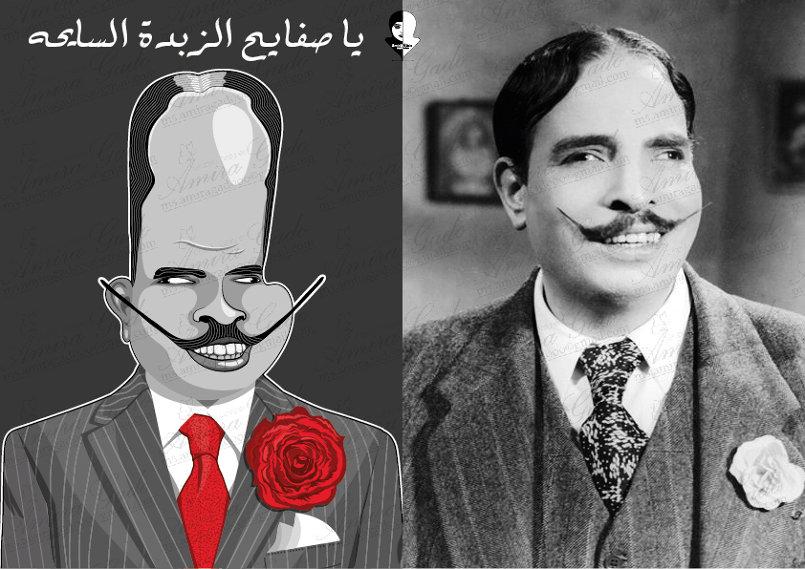 AdbelfattahElosary_caricature vector art