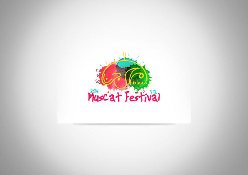 Muscat Festival Logo Proposal