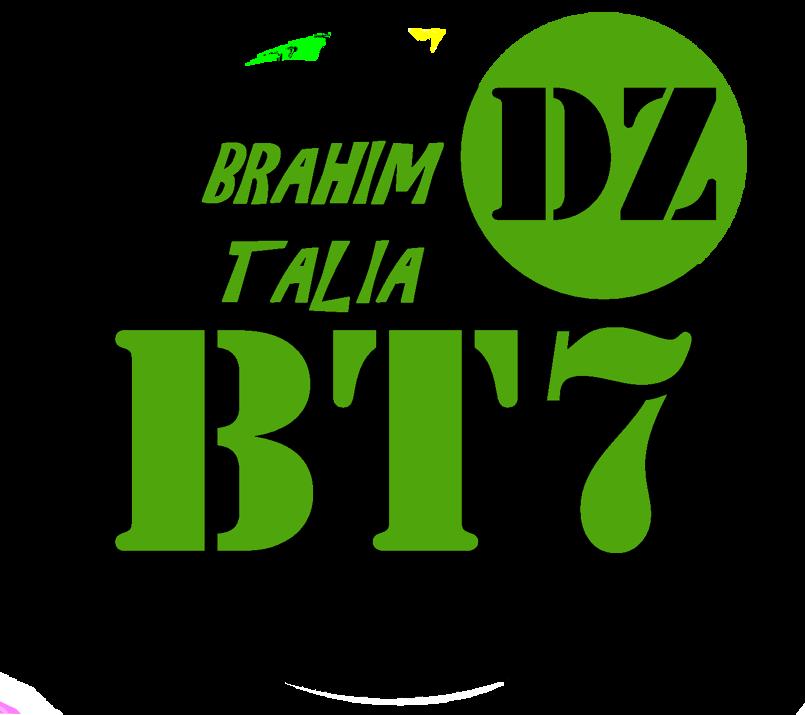 BT7 DZ '2'