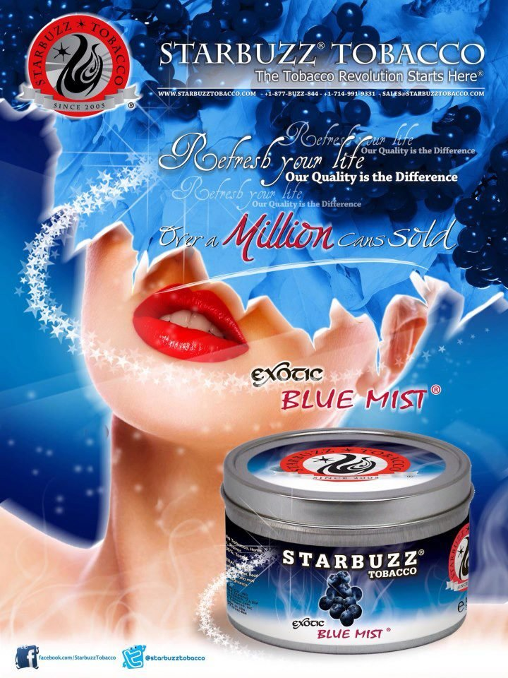2 - StarBuzz Tobacco Poster