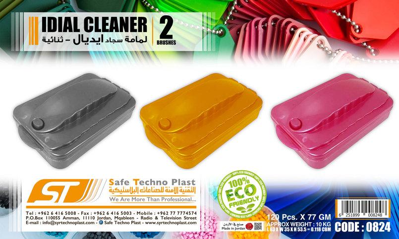 SAFE TECHNO PLAST