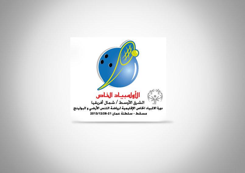 Tennis & Bowling Special Olympics Logo