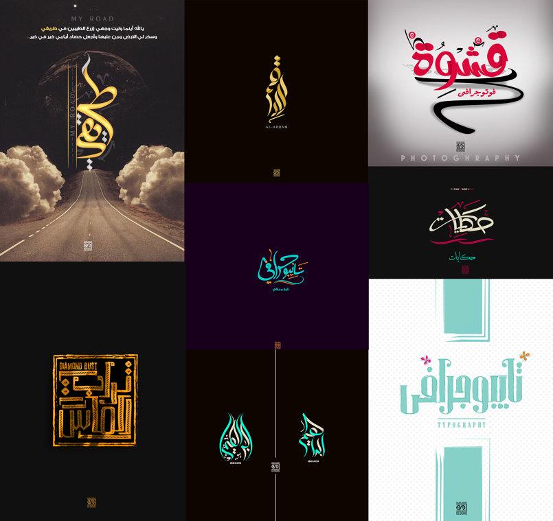 typography vol1