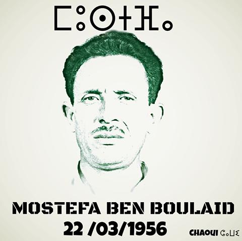 mostefa ben boulaid