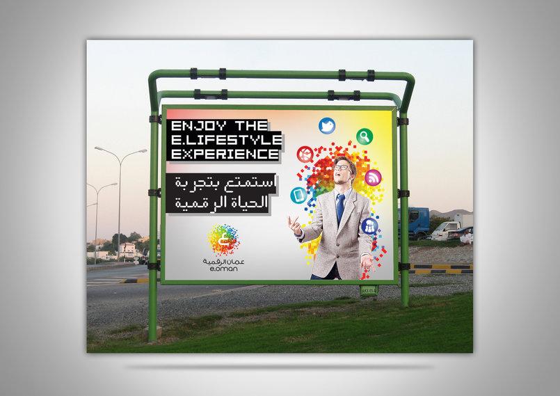 e.Oman Campaign