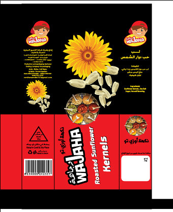 Sunflower Seeds Wajaha