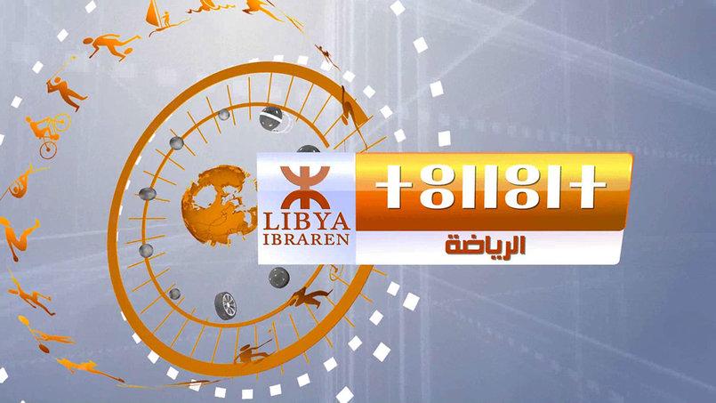 News Idents for Ibraren TV