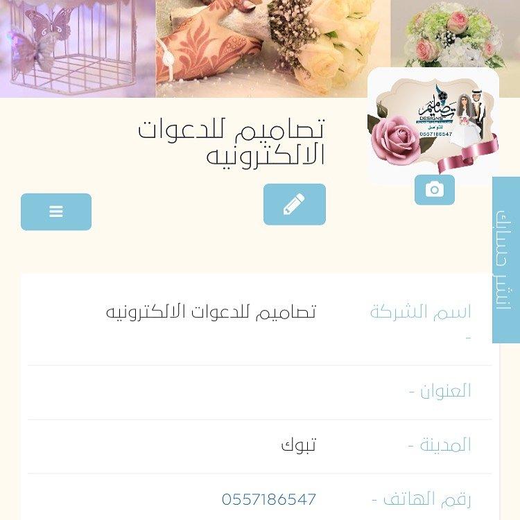 للطلب واتس 0557186546