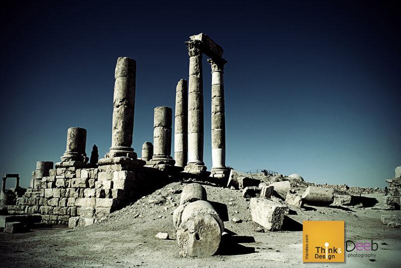 Amman Gal3a