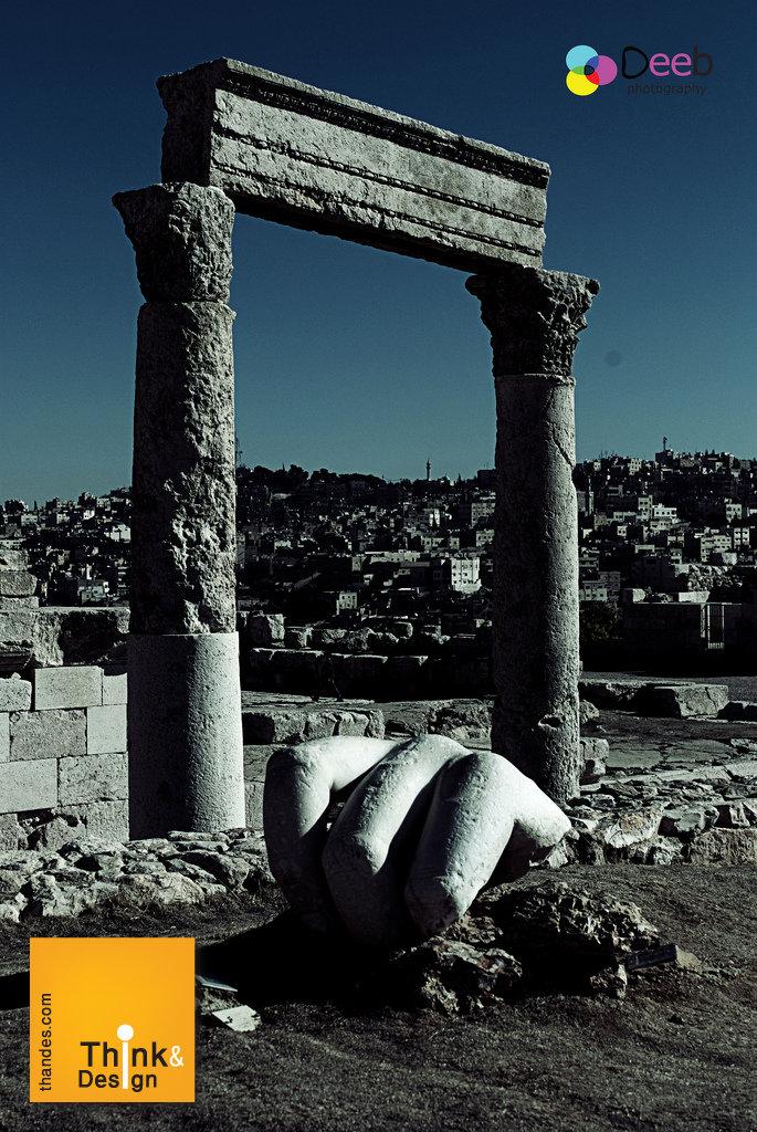 Amman Gal3a 2
