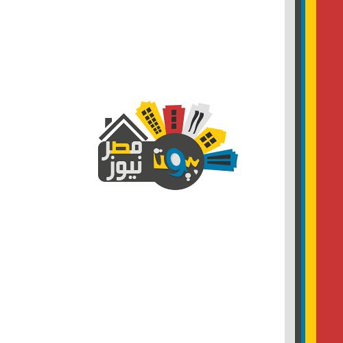 لوجو شركة بيوت مصر نيوز عقاري