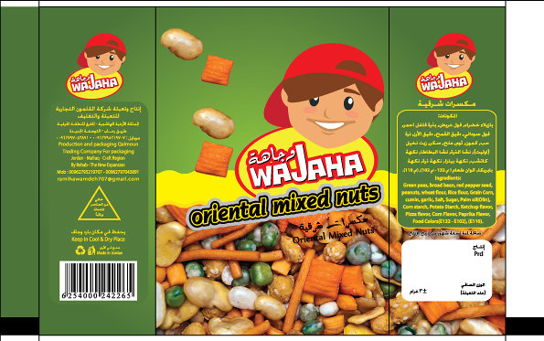 Mixed Nuts Wajaha