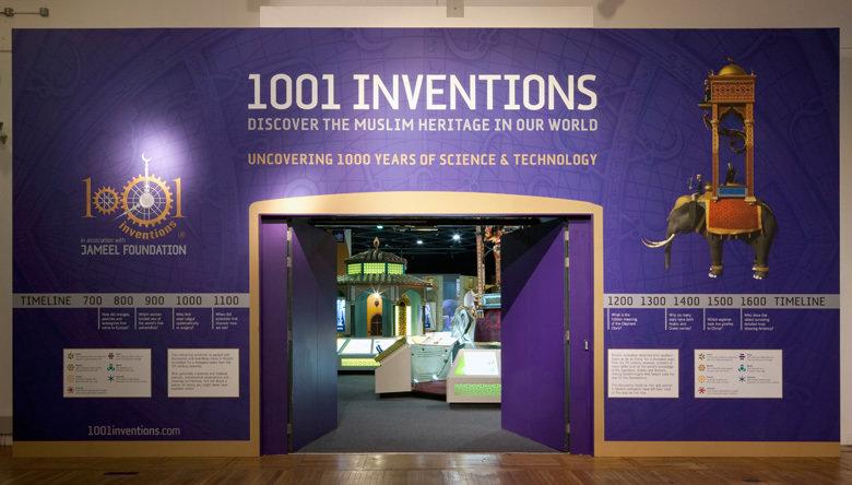 1001 inventions book arabic pdf