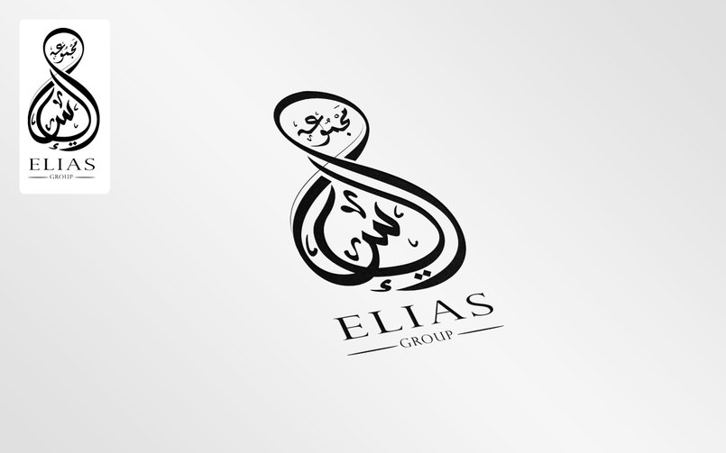 Elias Group Logo