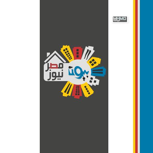لوجو شركة بيوت مصر نيوز عقاري 2