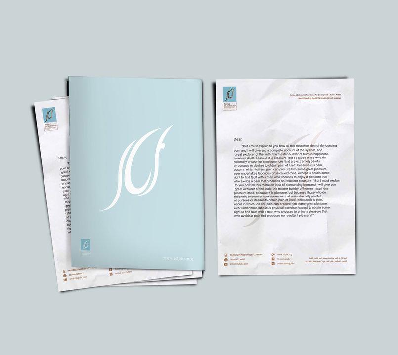 JCF - Justice & Citizenship brand identity