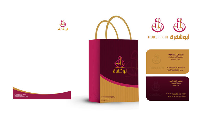 stationary of a perfum & makeup place