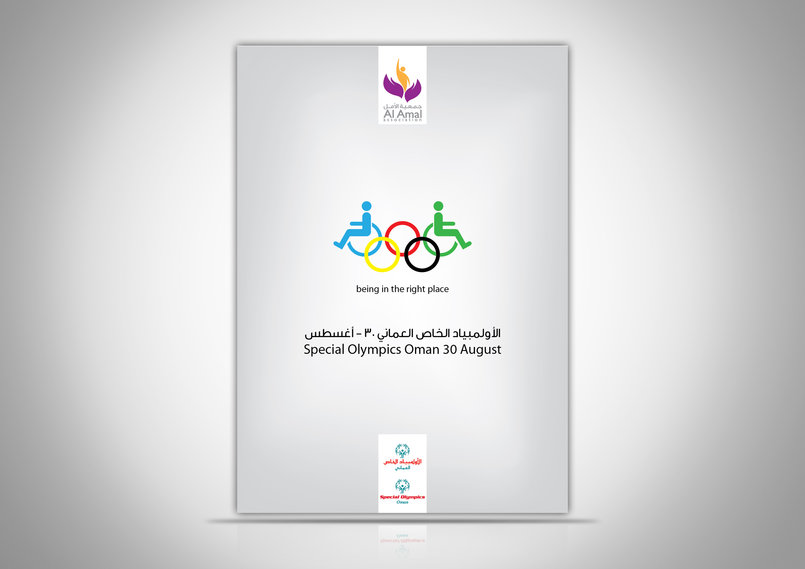 Special Olympics Poster