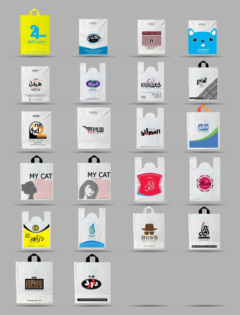 2010 designes =D
