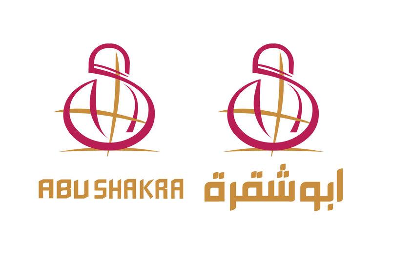 Logo of perfum & makeup place