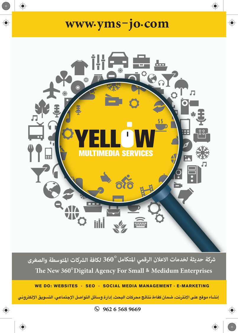 yellow pages 2015-2016 covers