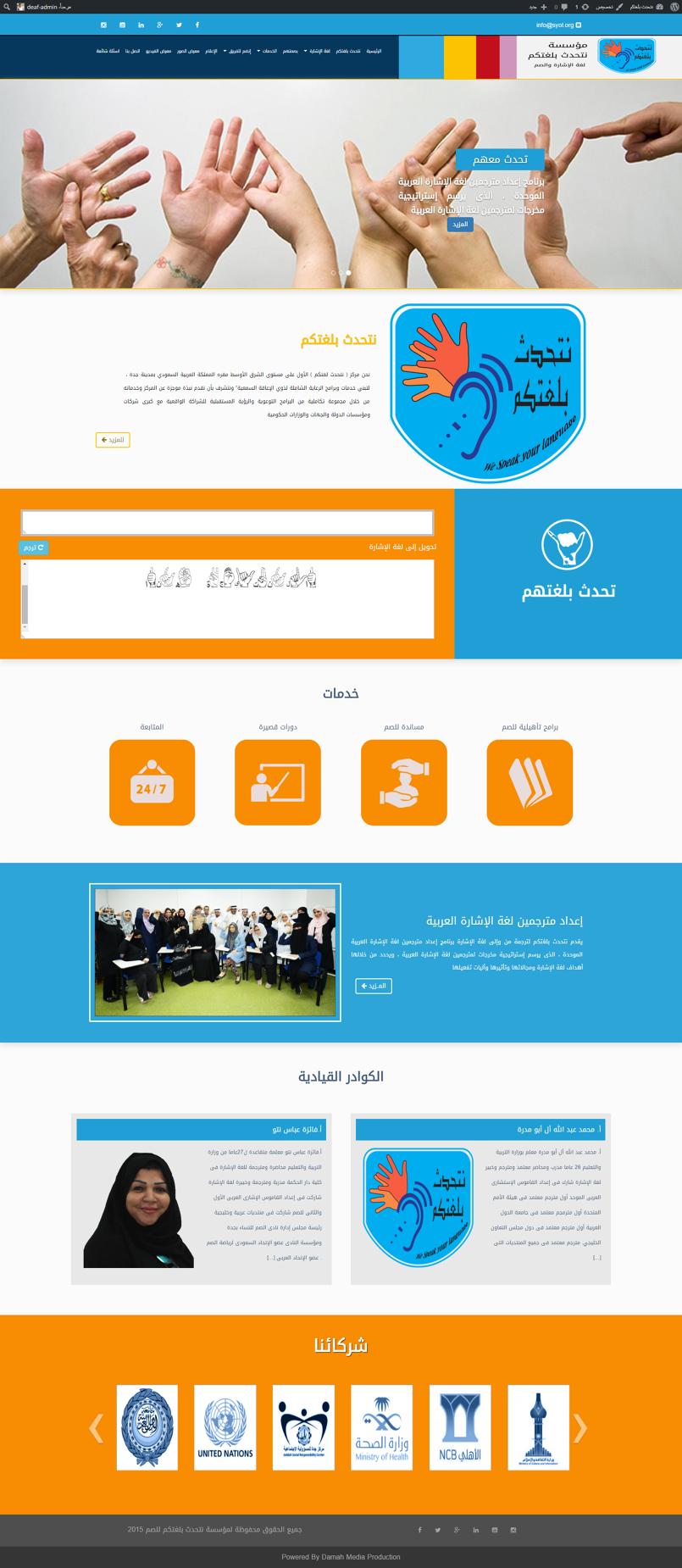 موقع مؤسسة