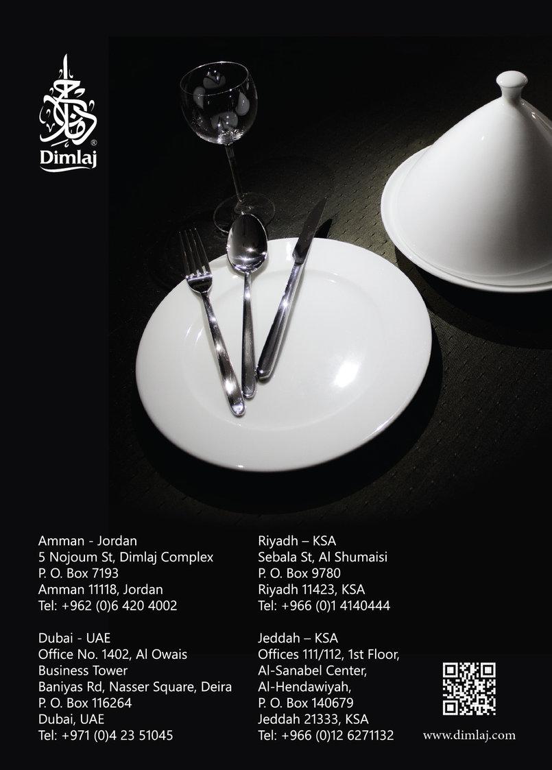 Used as a back cover in HORECA expo magazine - Dubai