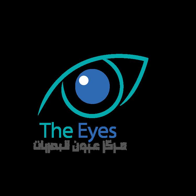 مركز عيون للبصريات والنظارات الطبية