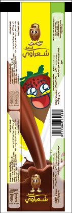 chocolate-sha3rawy