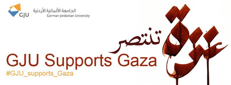 GJU supports Ghaza