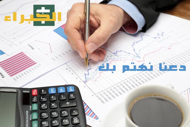 هوية شركة إستثمار أوراق مالية