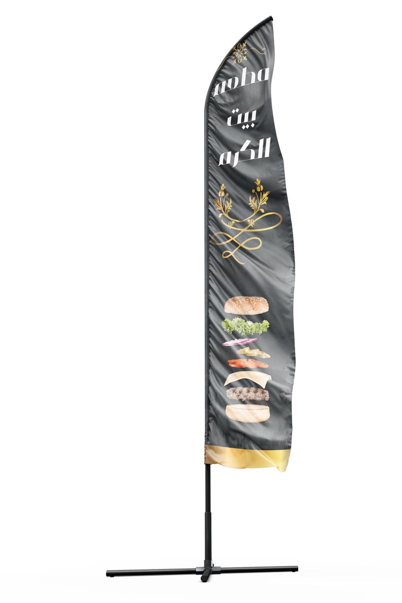 "Visit card + brochures + menu and banner for ""Beit Al Karam"" restauran"