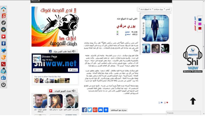 تصميم وبرمجة موقع غنائى متكامل - صفحة الالبوم