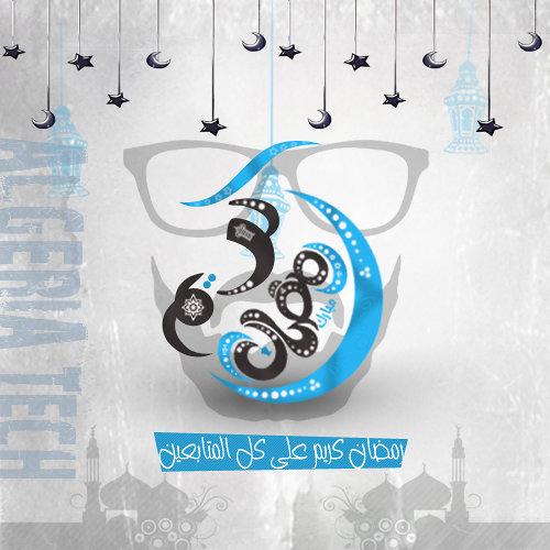 تصميم كوفر + صورة رمضانية لصفحة الفيس بوك
