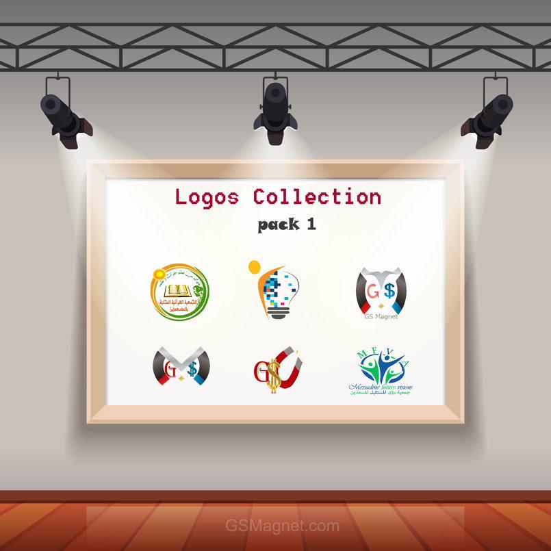 Logos Collection PACK 1 - شعارات مجموعة 1