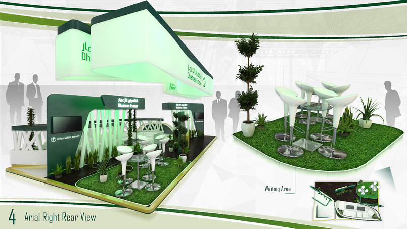 Exhibition Booth 1