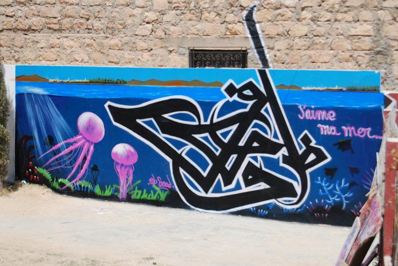 Preserve - Kids Graffiti Session - Tunisia