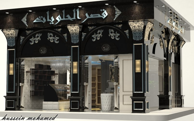 new design for sweets shop