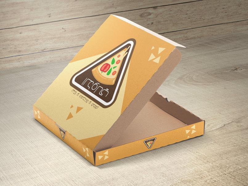 علبة بيتزا2