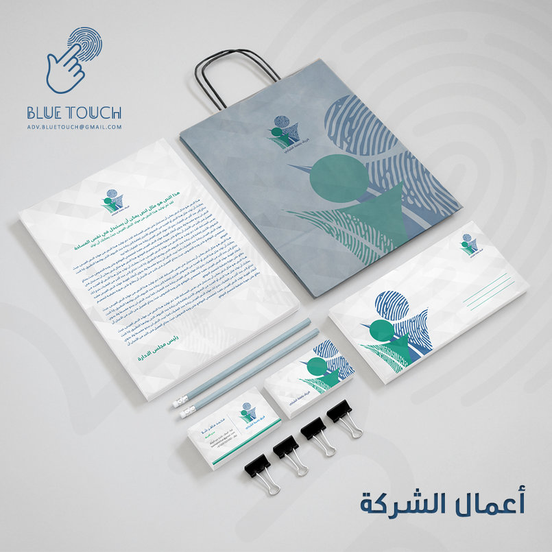 5 - blue Touch