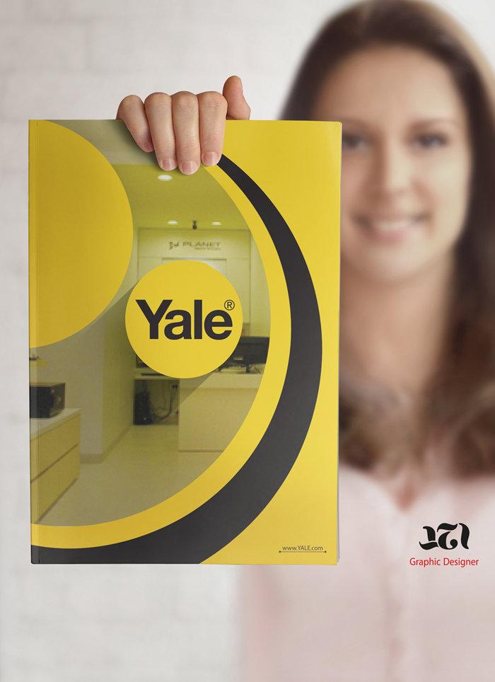 مجله لشركة Yale لعرض منتجاتها