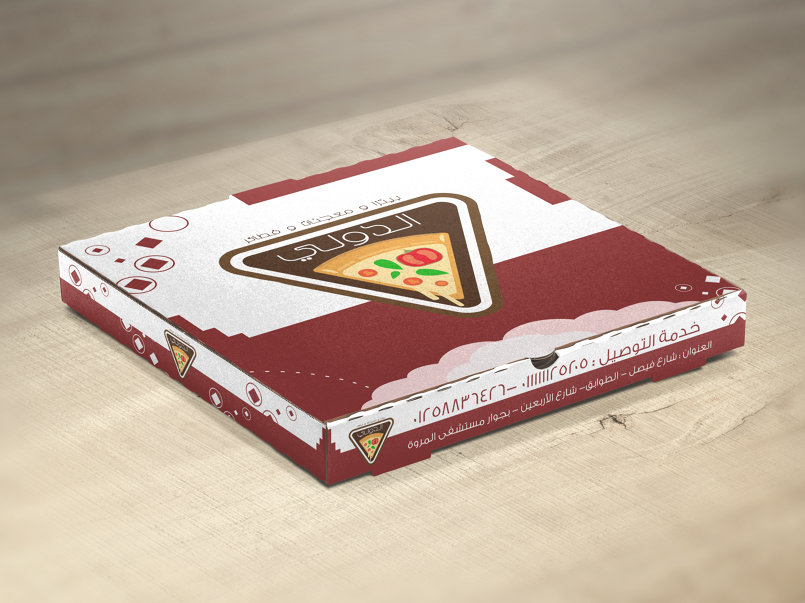 علبة بيتزا 3